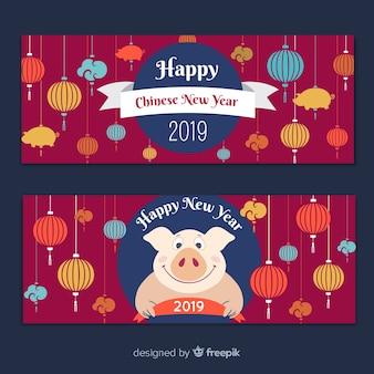 Insegna cinese del nuovo anno delle lanterne variopinte