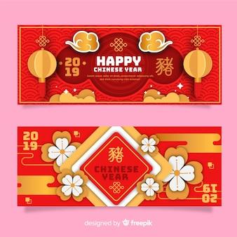 Insegna cinese piana del nuovo anno