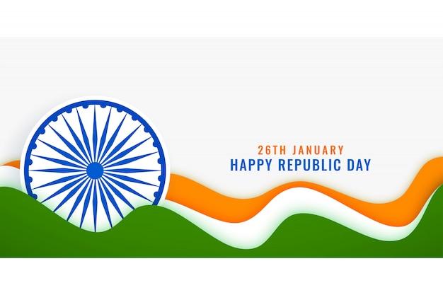 Insegna creativa della bandiera di giorno indiano alla moda della repubblica