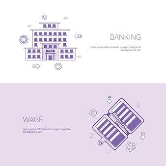 Insegna del modello di concetto di affari di finanza di salario e di attività bancarie