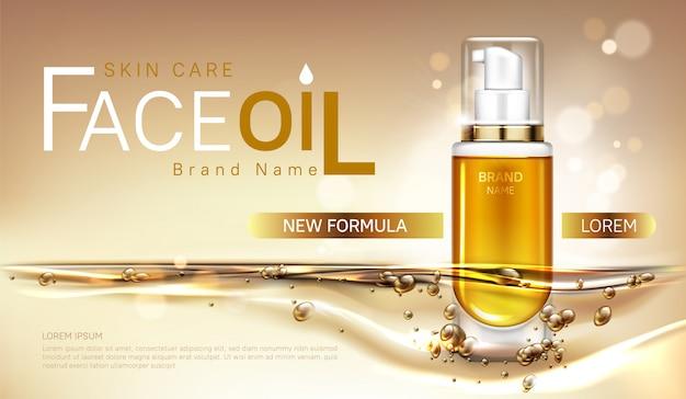 Insegna della bottiglia dei cosmetici di cura di pelle dell'olio del viso