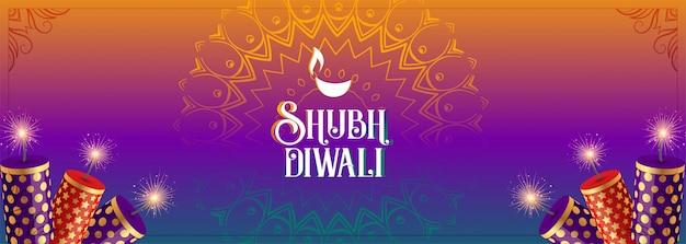 Insegna di celebrazione del cracker variopinto di diwali di shubh