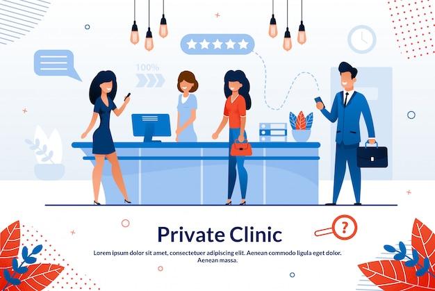 Insegna di pubblicità clinica privata lettering flat.