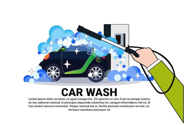 Insegna di servizio dell'autolavaggio con il veicolo di pulizia