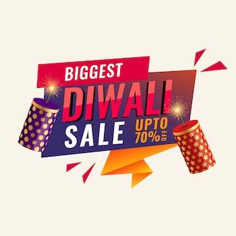 Insegna di vendita astratta di diwali con i cracker