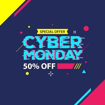 Insegna di vendita di cyber lunedì con fondo geometrico d'avanguardia