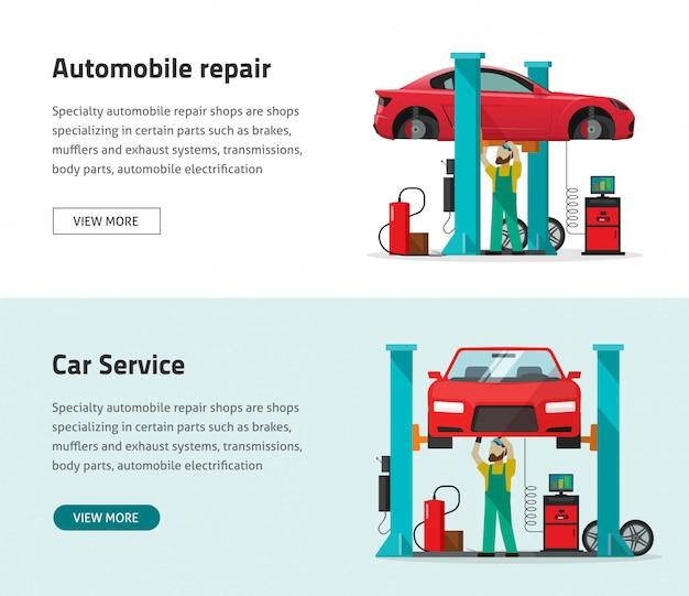 Insegna di vettore della stazione di officina riparazioni dell'automobile