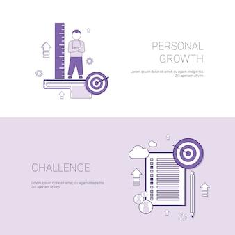 Insegna di web del modello di concetto di affari di sfida e di crescita personale con lo spazio della copia