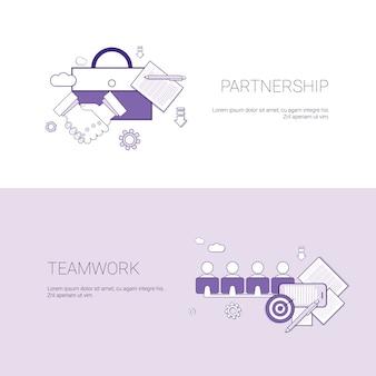 Insegna di web del modello di concetto di cooperazione di lavoro di squadra e di associazione con lo spazio della copia