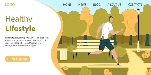Insegna di web di vettore di stile di vita sano del cittadino della città