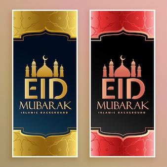 Insegna dorata brillante di festival di eid mubarak
