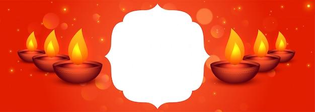 Insegna felice creativa di festival di diwali con lo spazio del testo