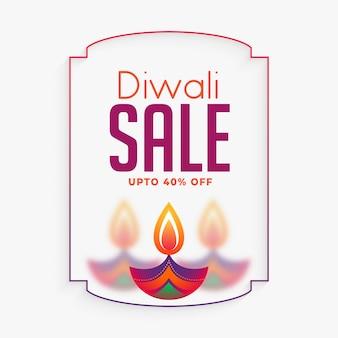 Insegna felice creativa di vendita di diwali con il diya variopinto