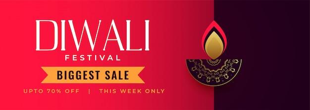 Insegna felice di vendita di festival di diwali con il diya decorativo