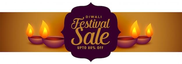 Insegna felice di vendita di festival di diwali con la decorazione di diya