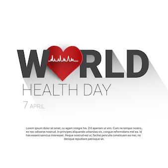 Insegna globale di festa di giorno del mondo di salute del pianeta della terra con lo spazio della copia