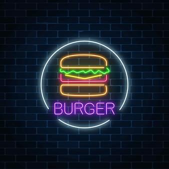 Insegna luminosa al neon di hamburger nel telaio del cerchio su un muro di mattoni scuro