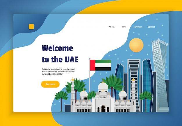Insegna online di concetto del sito web dell'agenzia di viaggi dei uae con l'illustrazione piana di architettura di fantascienza della moschea della bandiera