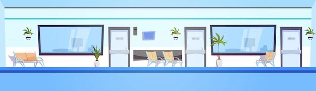 Insegna orizzontale della sala di attesa interna della clinica vuota del corridoio dell'ospedale
