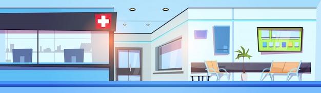 Insegna orizzontale vuota della sala di attesa della clinica interna del corridoio dell'ospedale