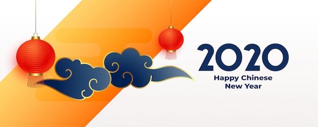 Insegna panoramica cinese felice del nuovo anno 2020