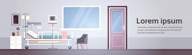Insegna paziente del reparto di terapia intensiva interna della stanza di ospedale con lo spazio della copia