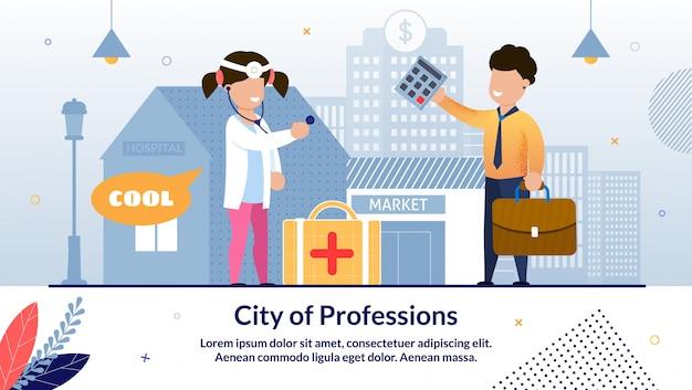 Insegna piana di vettore della città delle professioni dei bambini