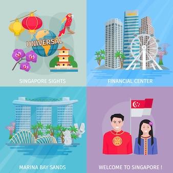 Insegna quadrata delle icone piane di 4 viste di singapore con la baia del porticciolo ed il vettore dell'estratto del centro finanziario