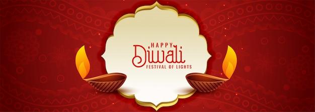 Insegna rossa etnica di festival indiano di diwali