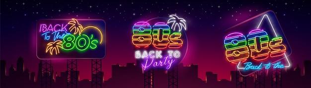 Insegne al neon della collezione anni '80