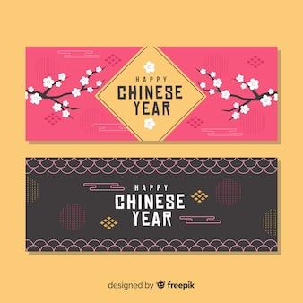 Insegne cinesi creative del nuovo anno