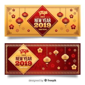 Insegne cinesi di evento del nuovo anno con le lampade
