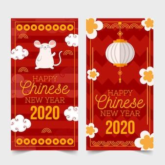 Insegne cinesi disegnate a mano del nuovo anno