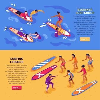 Insegne orizzontali delle lezioni di surf