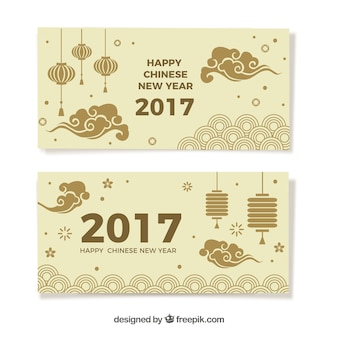Insegne piane del nuovo anno cinese