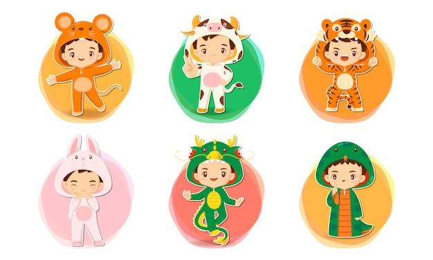 Insieme del personaggio dei cartoni animati sveglio nell'illustrazione di concetto dello zodiaco cinese
