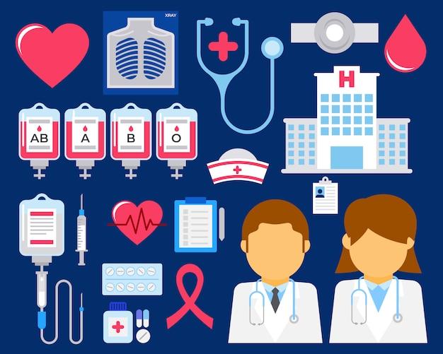 Insieme del vettore piano dell'illustrazione dell'elemento dell'ospedale