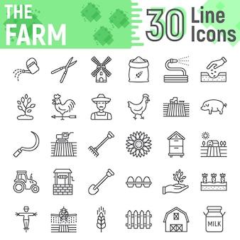 Insieme dell'icona di linea di fattoria, raccolta di simboli di agricoltura
