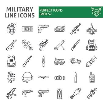 Insieme dell'icona di linea militare, collezione di guerra ed esercito