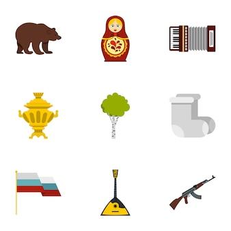 Insieme dell'icona di simboli del paese della russia, stile piano