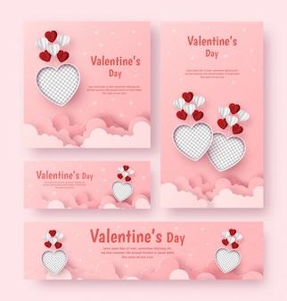 Insieme dell'invito della carta del manifesto dell'insegna dei biglietti di s. valentino, foto in bianco con l'aerostato e copyspace