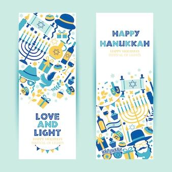 Insieme della bandiera di hanukkah festa ebraica e invito simboli chanukah tradizionali.