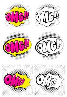 Insieme della bolla di discorso di fumetti con testo di espressione omg.