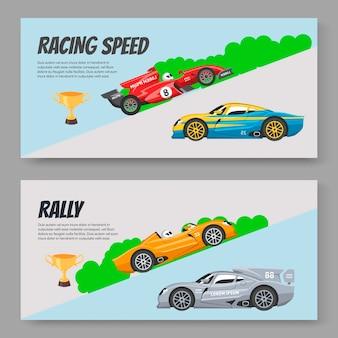 Insieme delle insegne dell'illustrazione due delle automobili di velocità di corsa di kart e di raduno.
