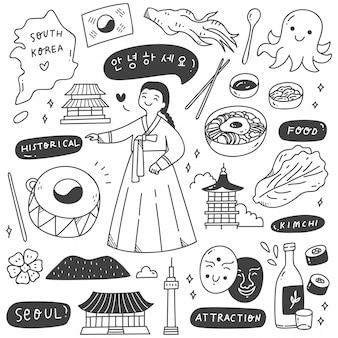 Insieme di doodle della destinazione di viaggio della corea del sud