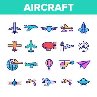 Insieme di icone degli elementi degli aerei della raccolta