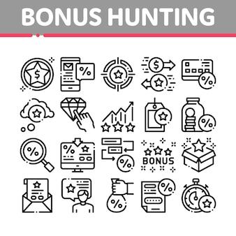 Insieme di icone degli elementi della raccolta di caccia di indennità