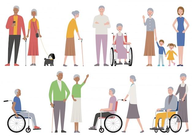 Insieme di persone anziane isolate. illustrazione vettoriale in uno stile piatto.