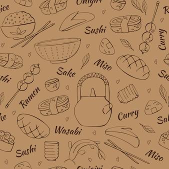 Insieme disegnato a mano cibo tradizionale giappone