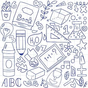 Insieme disegnato a mano del modello del fondo degli ornamenti delle icone della scuola
